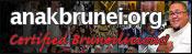 Anak Brunei